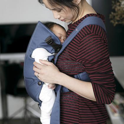 BabyBjörn® Ergonomska nosilka Mini Cotton Indigo Blue